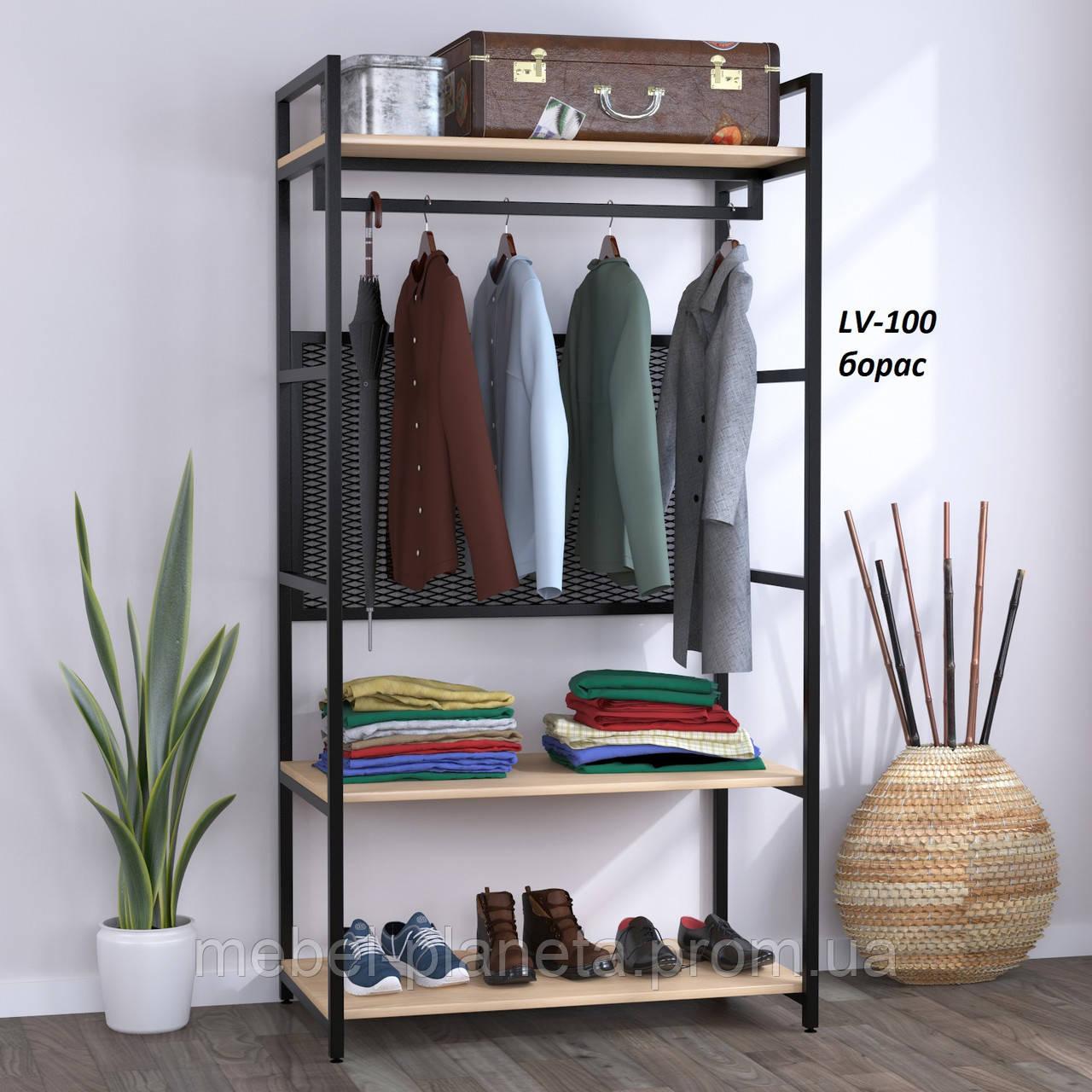 Стеллаж для одежды LV-100 Loft Design