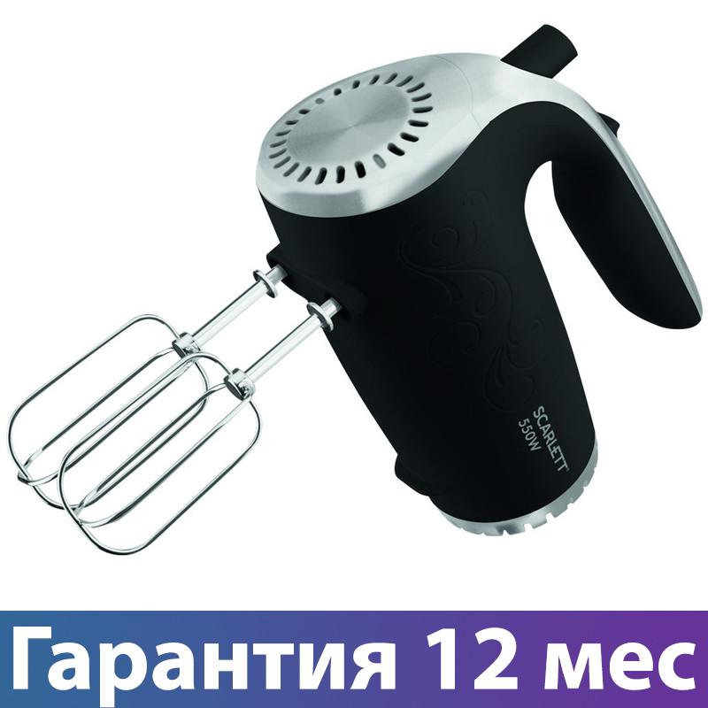 Миксер ручной Scarlett SC-HM40S09, міксер, миксер скарлет