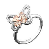 Серебряное кольцо Бабочка, фото 1