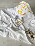 Крыжма для крещения с мешочком для первого локона, фото 2
