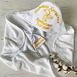 Крыжма для крещения с мешочком для первого локона, фото 3