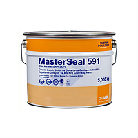 Гидропломба MasterSeal 591 (MS) 5 кг