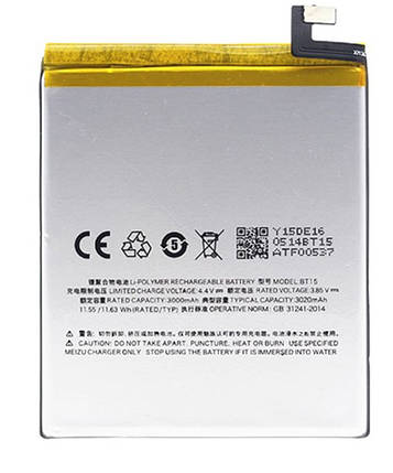 Аккумулятор Meizu BT15 (M3S/Y685H), 3020 mAh батарея Мейзу, фото 2