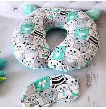 Подушка дорожная для путешествий Котики 4+ ПОДАРОК маска для сна