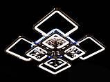Светодиодная люстра с диммером и LED подсветкой, цвет чёрный хром, 200W, фото 3