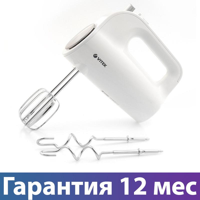 Миксер ручной Vitek VT-1423 White, 600W, міксер поларис