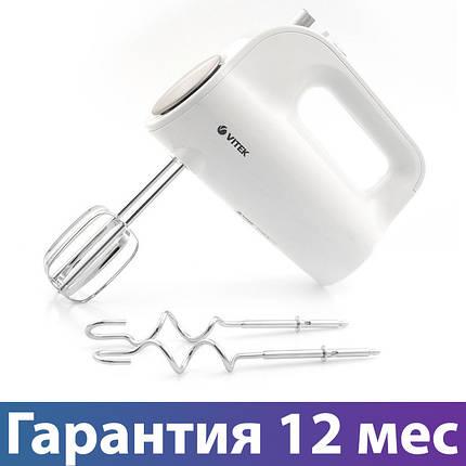 Миксер ручной Vitek VT-1423 White, 600W, міксер поларис, фото 2