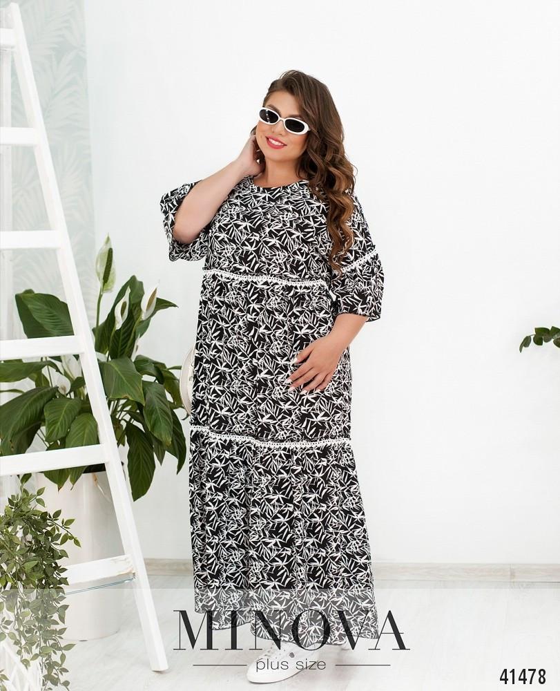 Платье женское летнее натуральное в пол размеры: 52-56