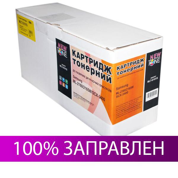 Картридж Samsung MLT-D101S, Black, ML-2160/2165/2168, SCX-3400/3405, SF-760P, ресурс 1500 листов (MLT-D101S-E)