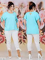 Натуральный женский летний костюм блузка и укороченные брюки на резинке размеры 48-54 арт. 308
