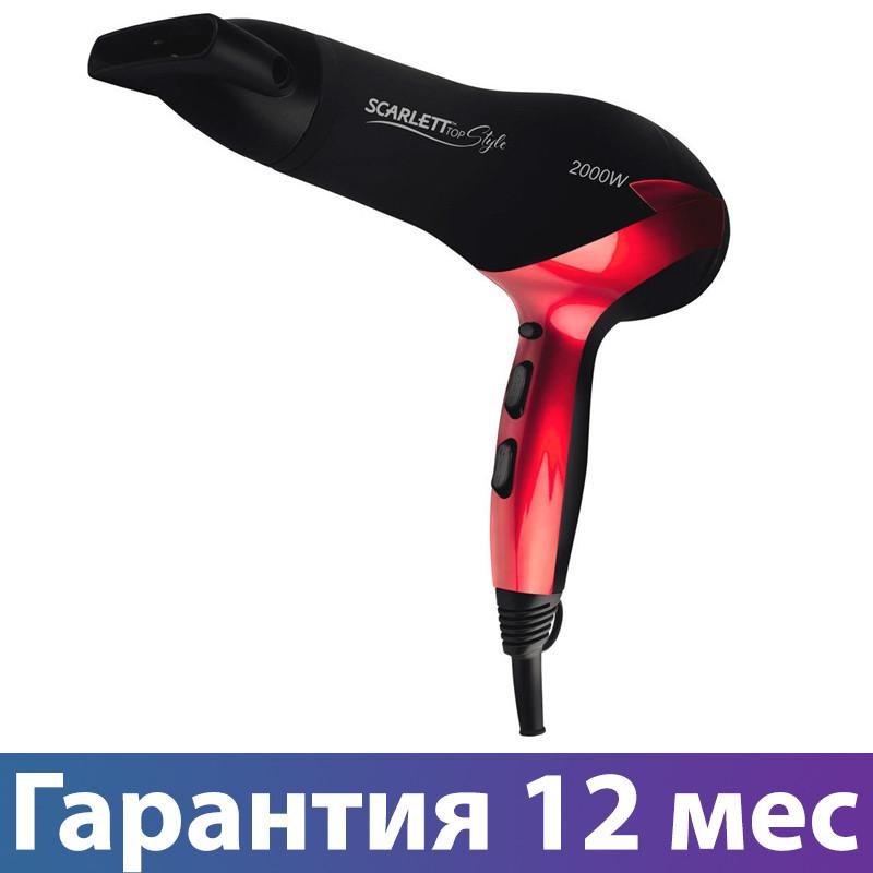 Фен для волос Scarlett SC-HD70I47, 2000 Вт, концентратор, холодный воздух, ионизация