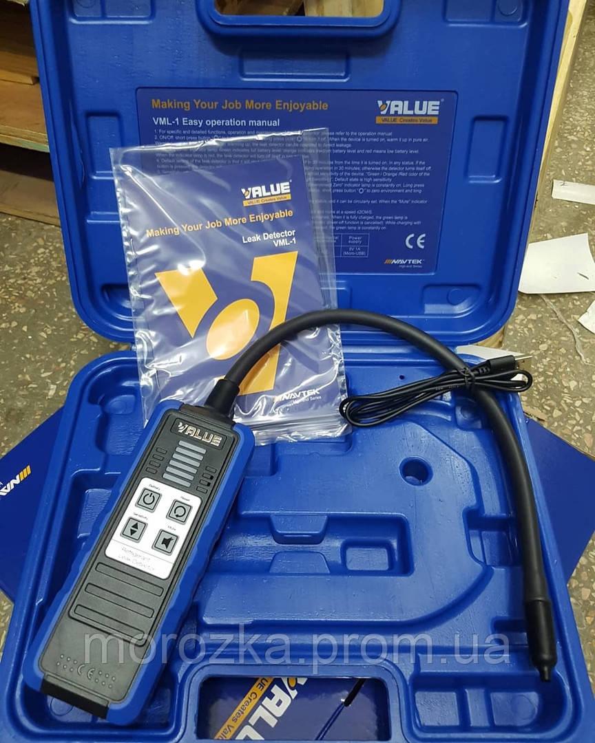Течеискатель фреона Value VML-1 высокоточный