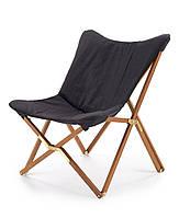 Кресло для отдыха Halmar VOLANT
