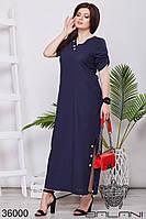 Платье летнее льняное размеры: 48-62