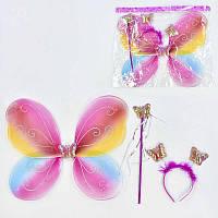 Карнавальный набор для девочки Бабочка C 31255 (300) 3 предмета: крылья, жезл, ободок