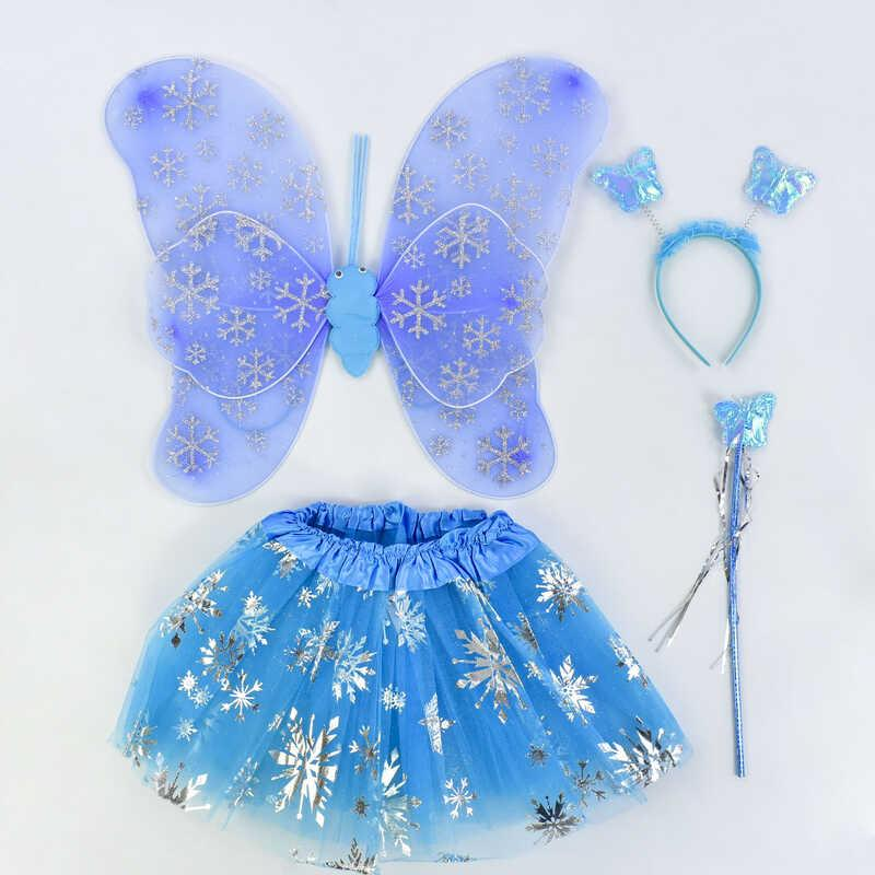 Карнавальный набор для девочки Бабочка C 31262 (100) 4 предмета: юбка, крылья, жезл, ободок