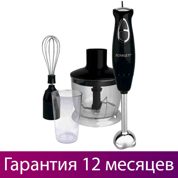 Блендер с чашей Scarlett SC-HB42F05 Black, 650W, венчик для взбивания, погружной блендер скарлет