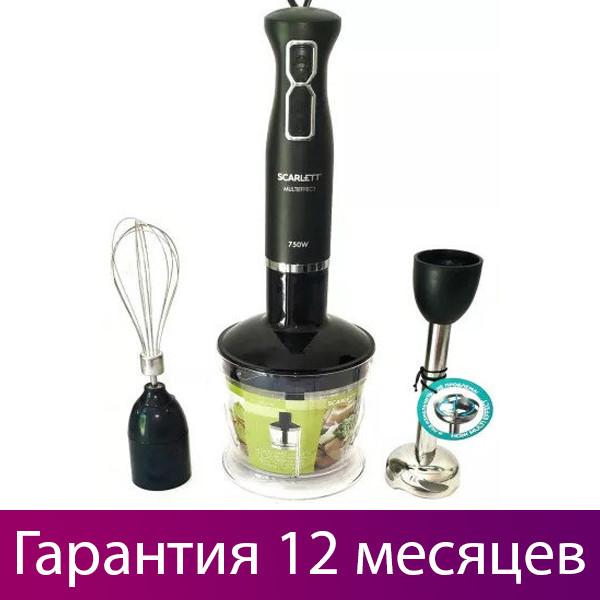 Блендер Scarlett SC-HB42F39 Black, погружной, венчик для взбивания, мерный стакан 0.5л, турбо-режим