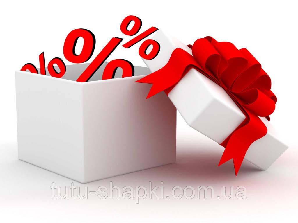 СЕЗОН СКИДОК НАЧАЛСЯ!!! СКИДКА -10% ПРИ ПОКУПКЕ 2 ТОВАРОВ!