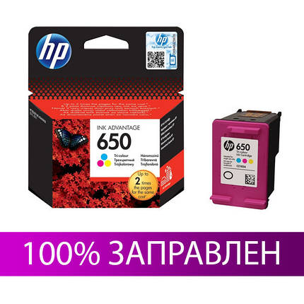 Картридж HP №650 (CZ102AE), Color (Цветной), DJ2515/3515, OEM, фото 2