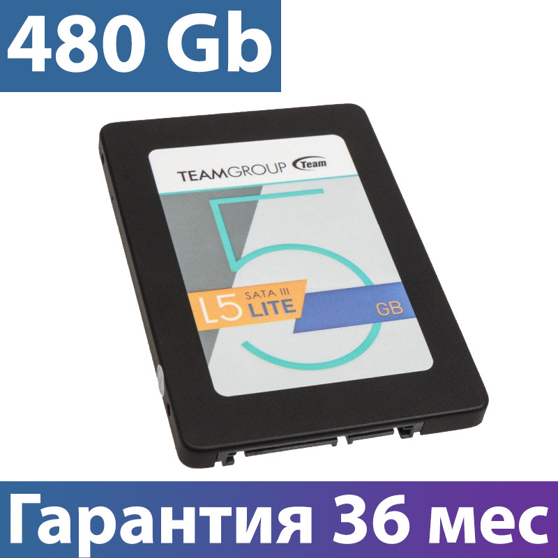 "SSD диск 480 Gb, Team Ultra L5, SATA 3, 2.5"", TLC, 530/420MB/s (T2535T480G0C101), ссд для ноутбука"