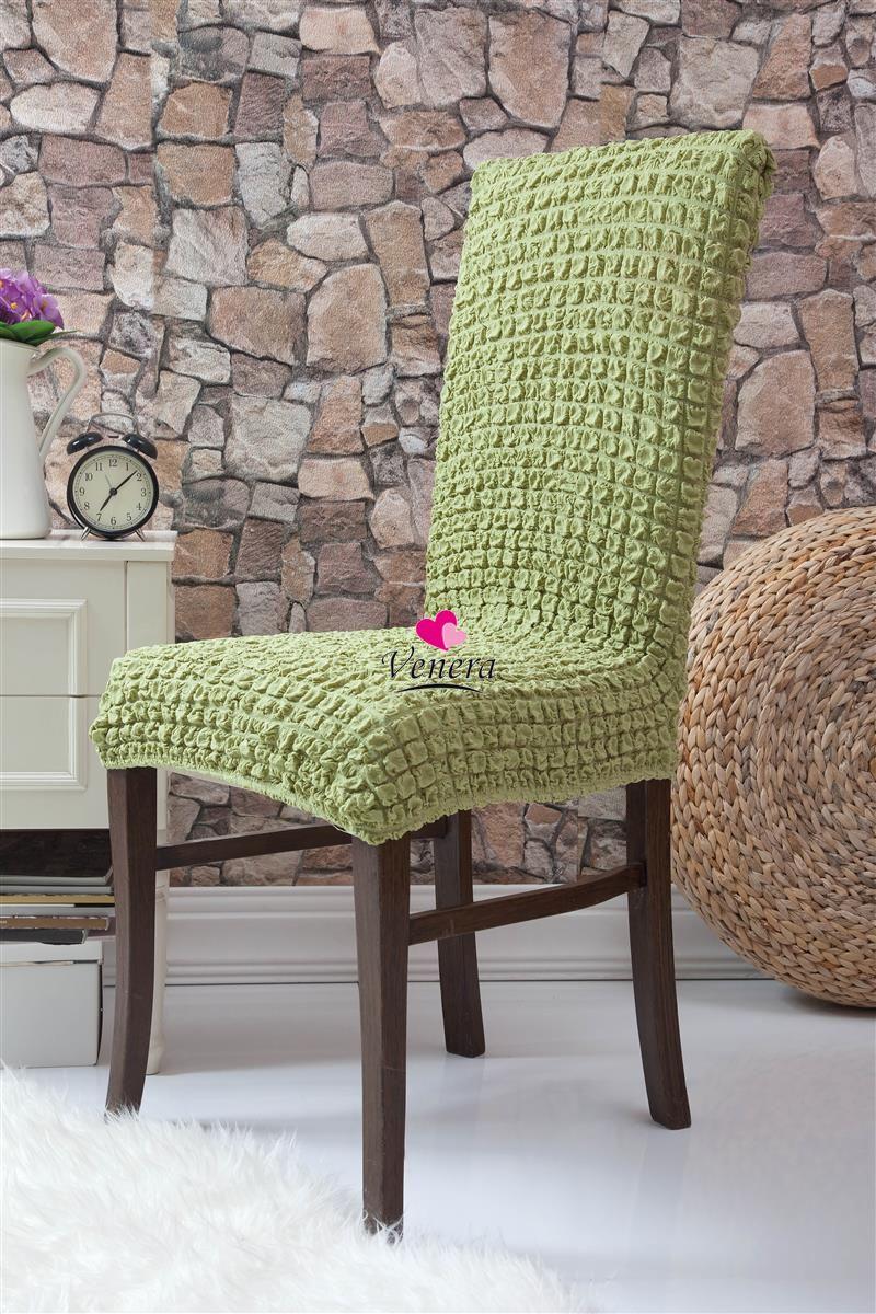 Чехлы натяжные на стулья  без оборки DONNA  фисташковые (набор 6 шт.) (выбор цвета)