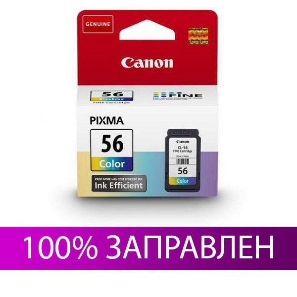 Картридж Canon CL-56, Color (Цветной), E404, 12.6 мл, OEM (9064B001)
