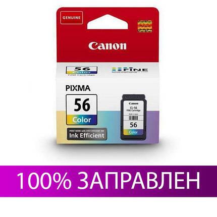 Картридж Canon CL-56, Color (Цветной), E404, 12.6 мл, OEM (9064B001), фото 2