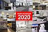 Нові декори TM LuxeForm 2020