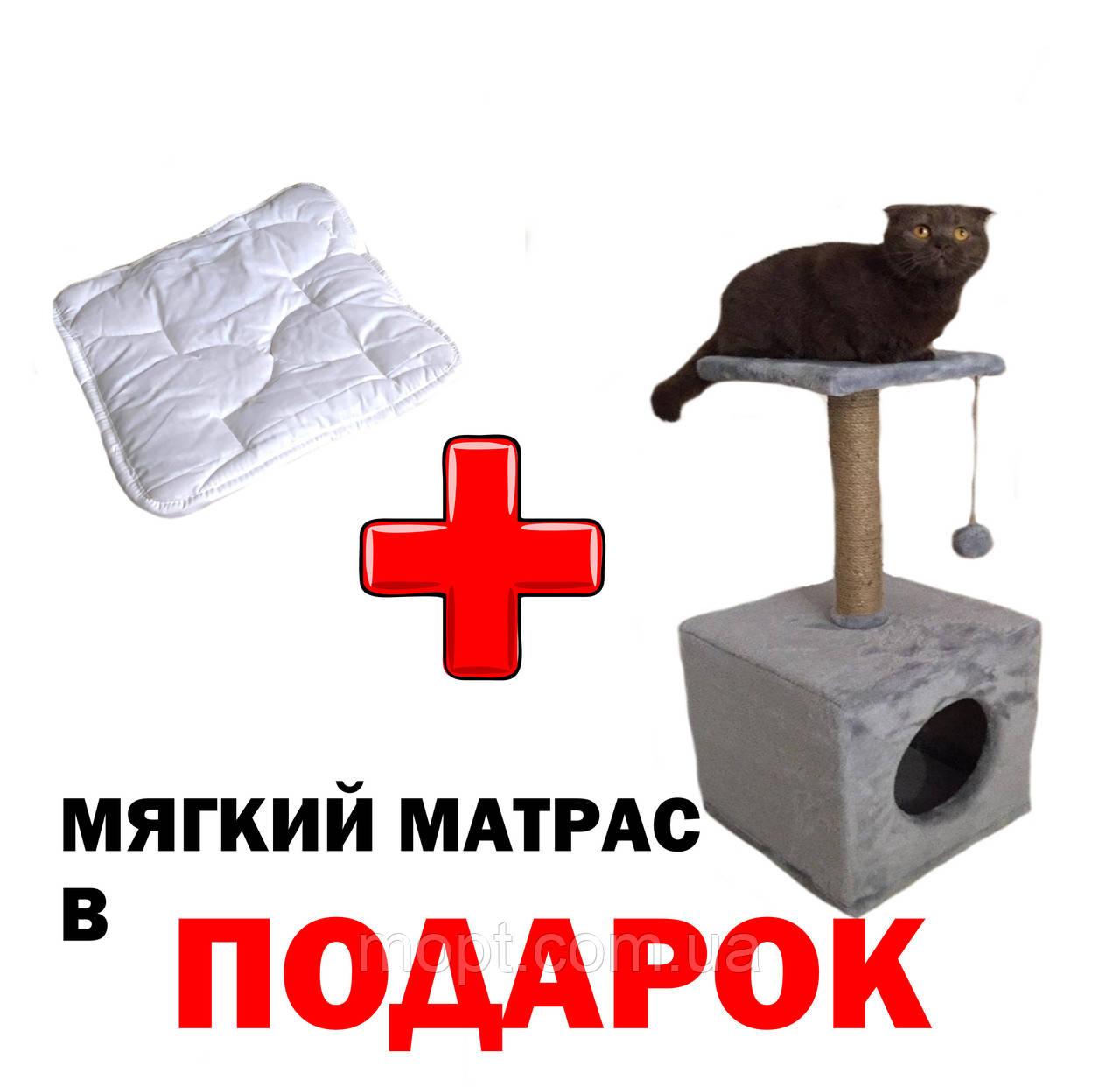 Домик-когтеточка с полкой 36х36х80см. Когтеточки для кошек