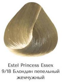 Estel Princess Essex 9/18 попелястий Блондин перлинний