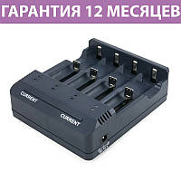 Зарядное устройство для аккумуляторных батареек Extradigital BC100, 4 x AA/AAA