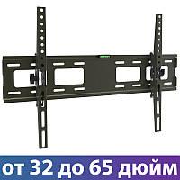 "Настенное крепление для телевизора 32-65"" Walfix M-18B, кронштейн на стену"