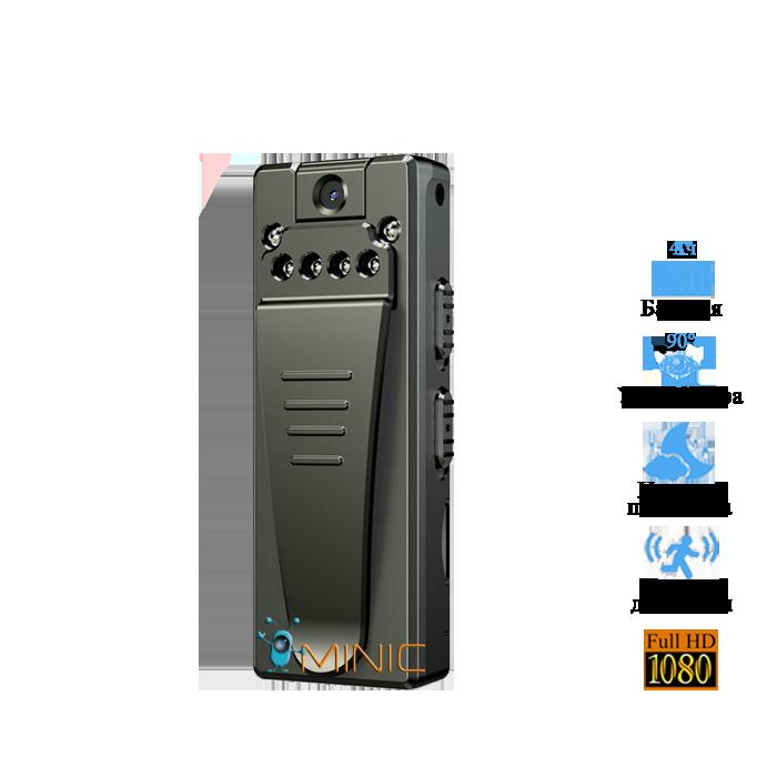 Мини видеокамера Vandlion A7 1080p с диктофоном, поворотным объективом и углом обзора 90°