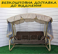 """Садовые качели GreenGard """"Валенсия соло 044"""". Разные раскраски"""