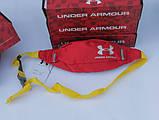 Поясная сумка Under Armour (красная) сумка на пояс, фото 2