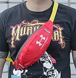 Поясная сумка Under Armour (красная) сумка на пояс, фото 4