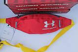 Поясная сумка Under Armour (красная) сумка на пояс, фото 5