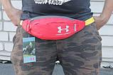 Поясная сумка Under Armour (красная) сумка на пояс, фото 8