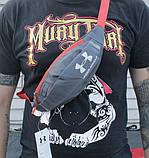 Поясная сумка Under Armour (серая) сумка на пояс, фото 9