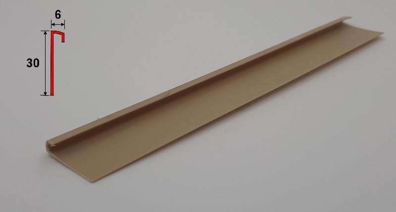 Плинтус для завода линолеума на стену 2,5 м Бежевый