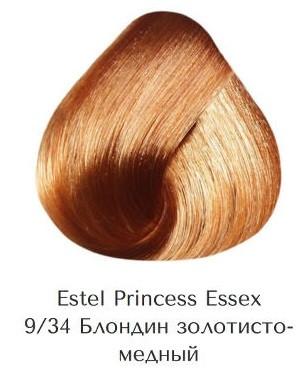 Estel Princess Essex 9/34 Блондин золотисто-медный
