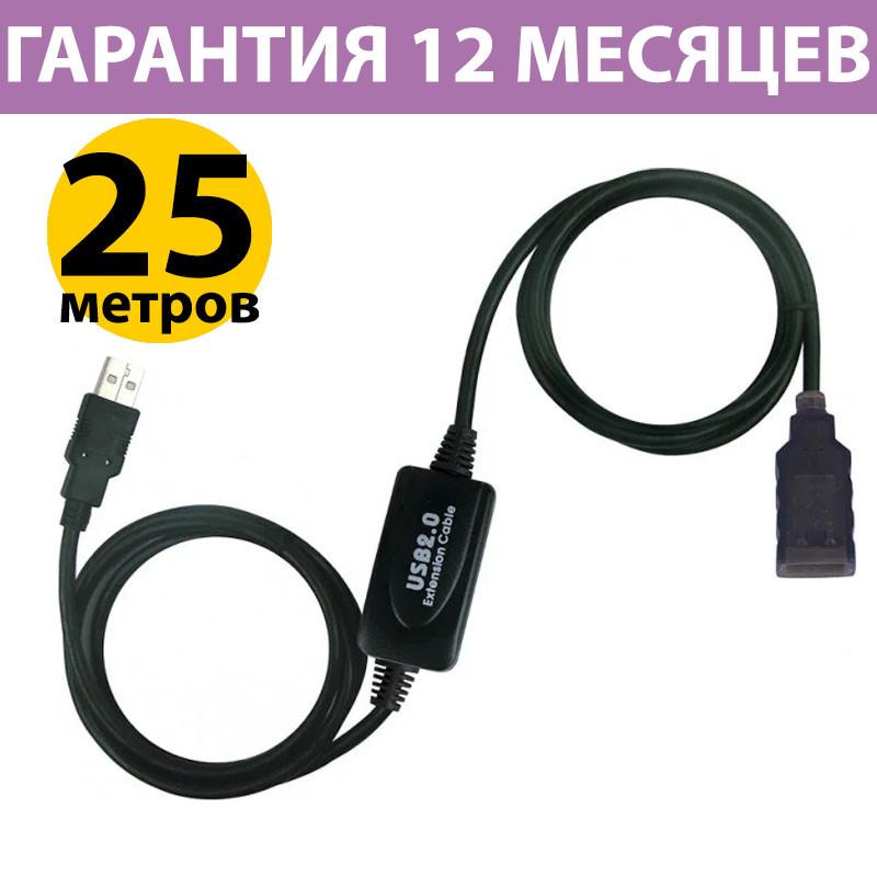 Активный USB удлинитель 25 метров Viewcon VV043 черный (VV043-25M)