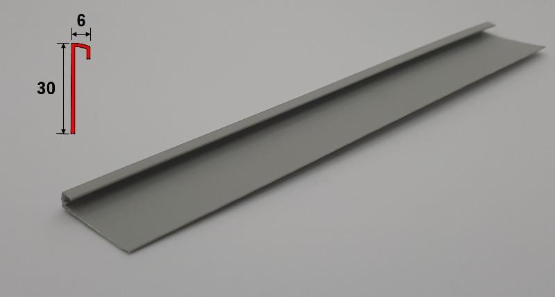 Плинтус для чистых помещений 2,5 м Светло-серый