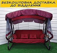 """Садовые качели GreenGard """"Марсала соло 057""""."""