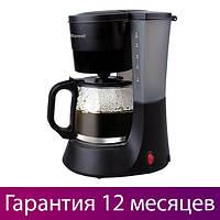 Кофеварка Maxwell MW-1650 Black, капельная, кавоварка максвел