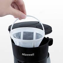 Кофеварка Maxwell MW-1650 Black, капельная, кавоварка максвел, фото 3