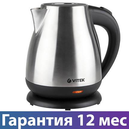 Электрочайник Vitek VT-7012, 2200 Вт, 1.7 л, металлический, чайник электрический, електрочайник, фото 2