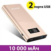 Повербанк 10000 mAh, Aspor Q388 USB 3.0 (3.0A, 2 порта USB, разъемы micro USB и Type-C) золотой
