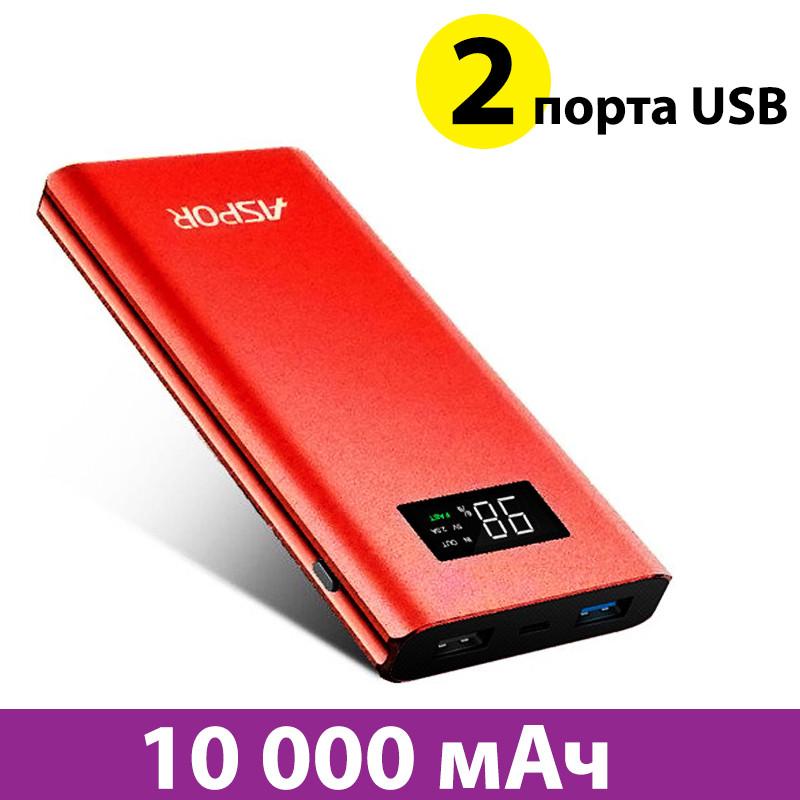 Повербанк 10000 mAh, Aspor Q388 USB 3.0 (3.0A, 2 порта USB, разъемы micro USB и Type-C) красный